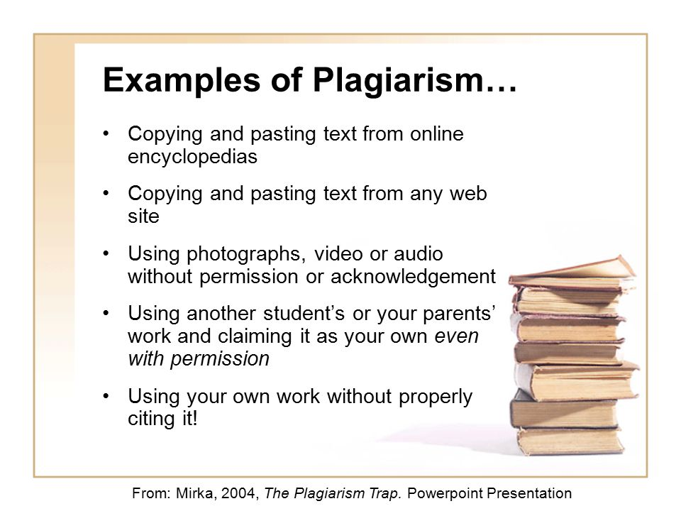 plagiarism online software